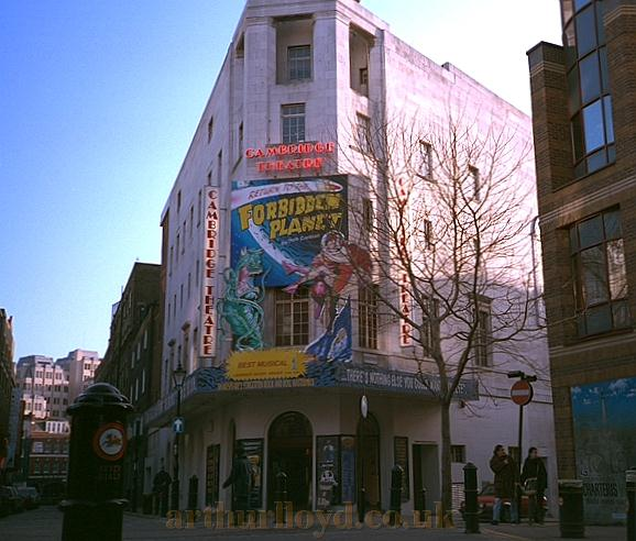 The Cambridge Theatre during the run of 'Return To The Forbidden Planet' in December 1992 - Photo M. L.