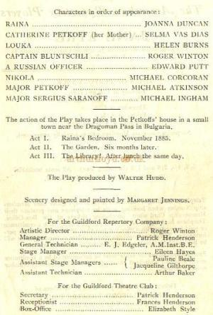 "Programme for the Amersham Repertory Players production of ""Arms and the Man"" at the Guildford Theatre in 1946 - Courtesy Alan Chudley."
