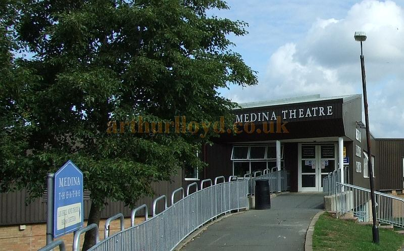 The Medina Theatre, Isle of Wight, in 2009 - Courtesy Mark Price - Theatres Trust