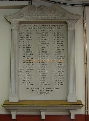 A photograph of the Memorial Plaque to the officers and men of the Royal Field Artillery, 1st/5th Hants Howitzer Battery (Territorial Forces), at the Memorial Hall, Freshwater, Isle of Wight, in 2009 - Courtesy Mark Price - Theatres Trust