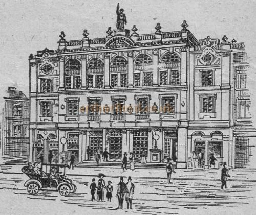A sketch of the Kilburn Empire Theatre - From a Programme for the Theatre in 1914.