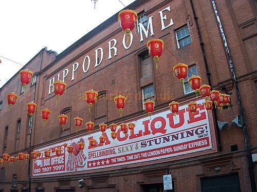 The rear of the London Hippodrome during the run of 'La Clique' which was to be the last theatrical production at the Theatre before its conversion into a casino.