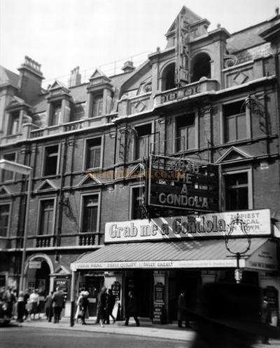 The Lyric Theatre during the run of 'Grab me a Gondola' in 1958 - Courtesy Gerry Atkins