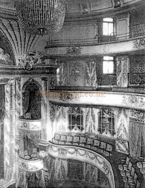 The auditorium of the Waldorf Theatre in 1905.