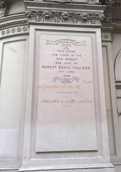 The commemorative Stone of the London Pavilion originally laid in 1885 - Photo M.L. August 2009.