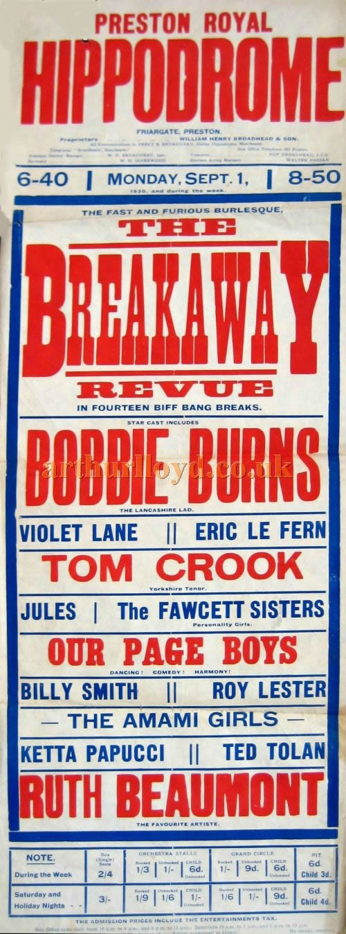 A Poster for 'The Breakaway Review' at the Preston Hippodrome - Courtesy David Garratt.
