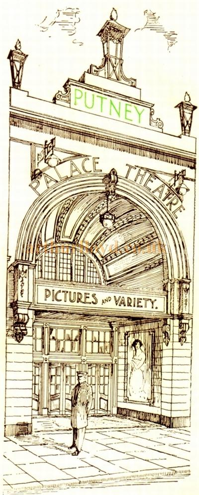 A Sketch of the Putney Palace Theatre Entrance - From the Theatre's opening souvenir programme for October 11th 1926
