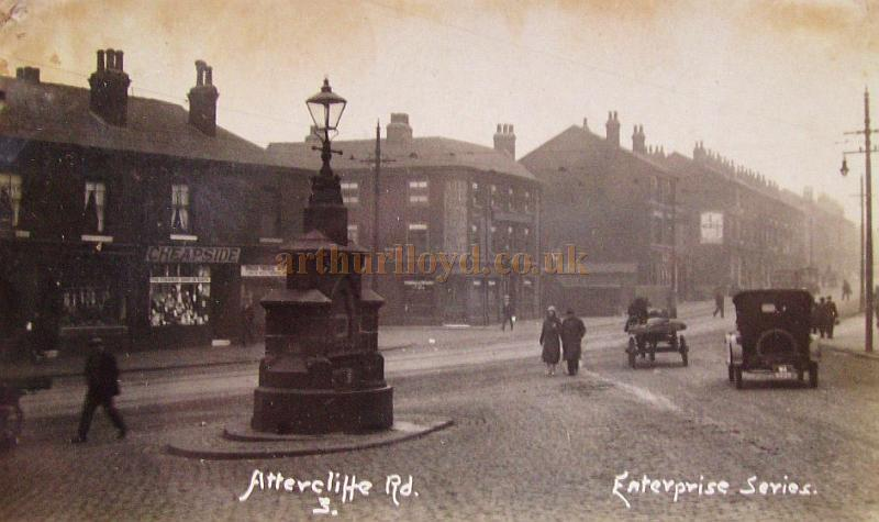 An early Photograph of Attercliffe Road, Sheffield - Courtesy Lavonne Wiencek