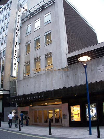 The Portugal Street Entrance to the Peacock Theatre in October 2006 - Photo M.L.